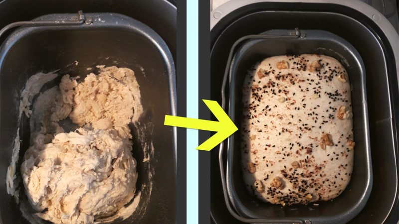 Best West Bend Bread Makers to Revolutionize Bread Making